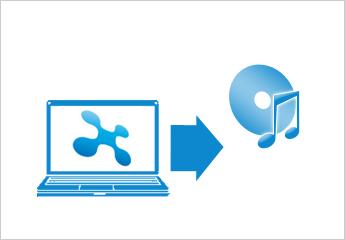 「x,アプリ」へ取り込んだ音楽の音楽CDを作成します。