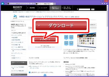 x-アプリ mora WALKMAN - solomon-review.net