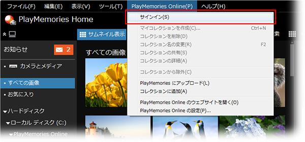 Playmemories Online Windows