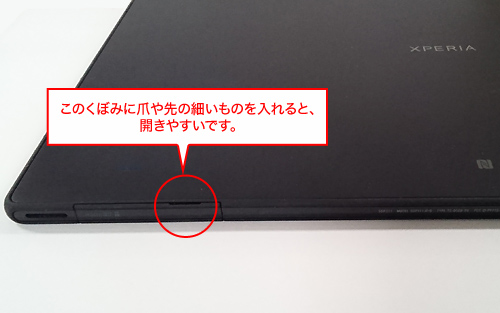 [Xperia Tablet Z] microSDカードの挿入/取りはずし   使いかた ...