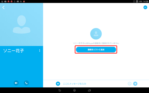 how to contact skype live support