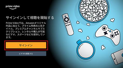 入力 mytv co Amazon jp コード