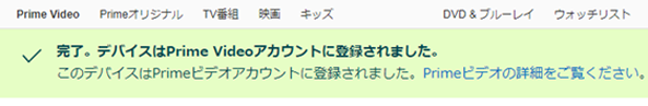 Co jp mytv コード Amazon