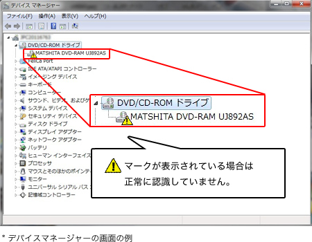 Pc dvd 読み込ま ない