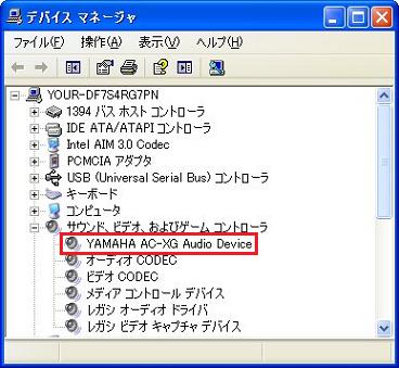 Via ac 97 enhanced audio controller wdm