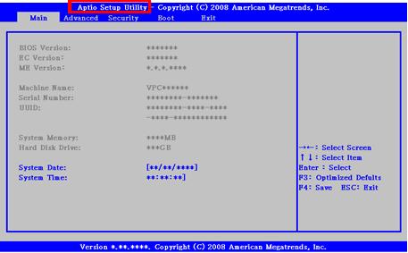 デスクトップPCでBIOSセットアップメニューの設定を初期化する方法