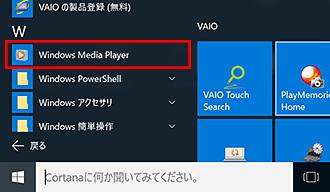 windows media player 音楽 ダウンロード
