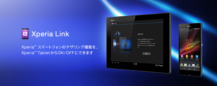 Recovery xperia active