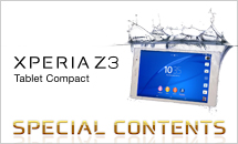 Xperia&trade; Z3 Tablet Compact<br>�X�y�V�����T�C�g