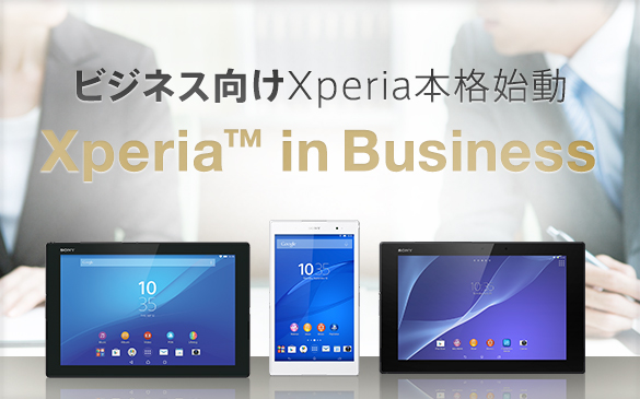 Xperia™ in Business