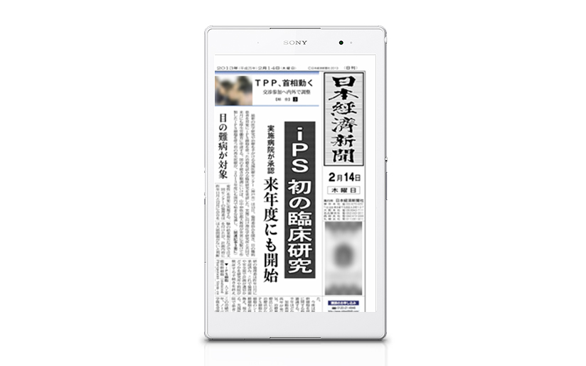 Xperia™ Z3 Tablet Compact�@��o�d�q��Edition