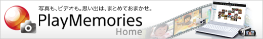 PlayMemories Home for VAIO