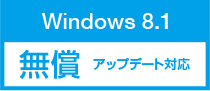 Windows 8.1 �����A�b�v�f�[�g