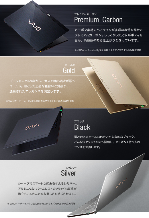 http://www.vaio.sony.co.jp/vaio/products/X11/images/prod/m/x11_003.jpg