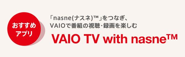 ソニー 4K液晶テレビ X7500Fシリーズの特徴と他モ …