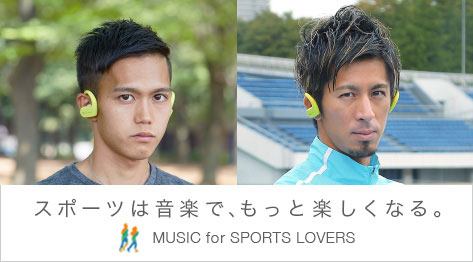 MUSIC for SPORTS LOVERS