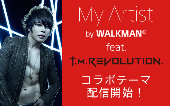 My Artist feat. T.M.Revolution