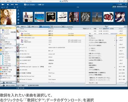 WindowsやMacで無料でユーチューブ音楽をダウン …