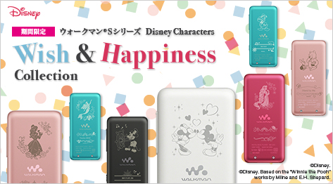 Disney Characters Wish&Happiness Collection