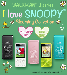 �E�H�[�N�}��® S�V���[�Y I love SNOOPY™ Blooming Collection