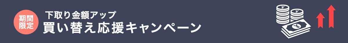 NW-S _series 購入   ポータブルオーディオプ …