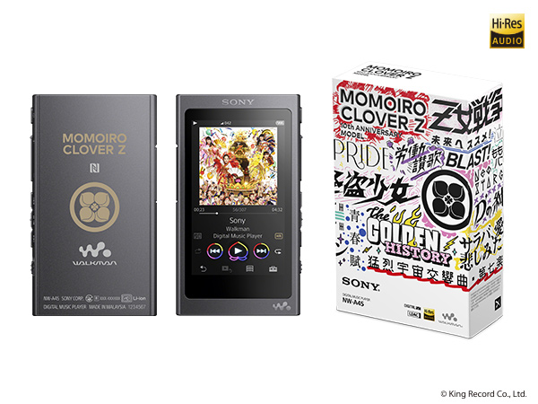 MOMOIRO CLOVER Z 10th ANNIVERSARY MODEL -Hi-Res Special Edition-""