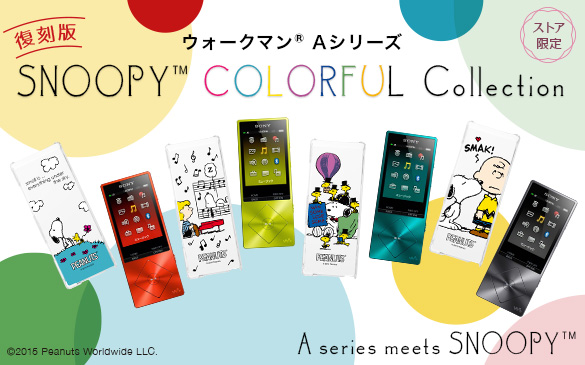 �E�H�[�N�}��® SNOOPY COLORFUL Collection �P�[�X