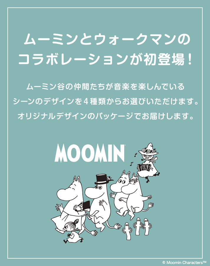 MOOMIN AUTUMN COLLECTION 2019