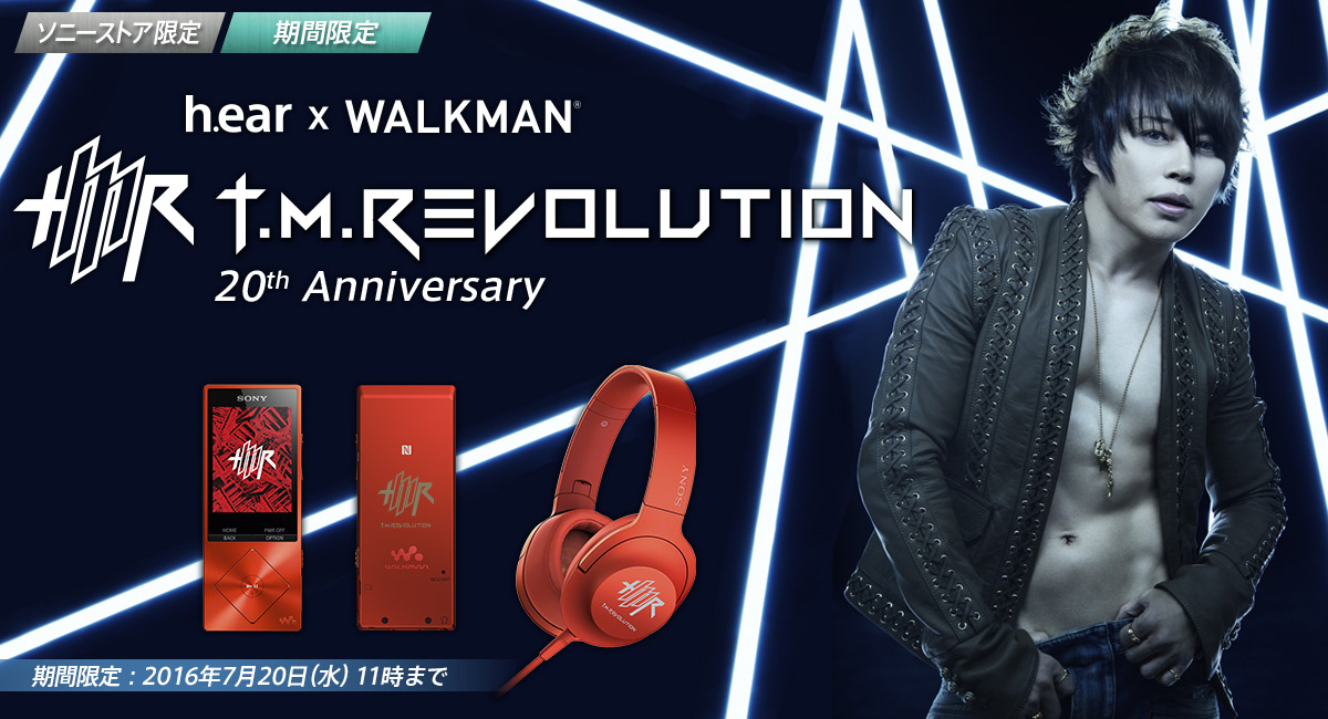 h.ear × WALKMAN® T.M.Revolution 20th Anniversary