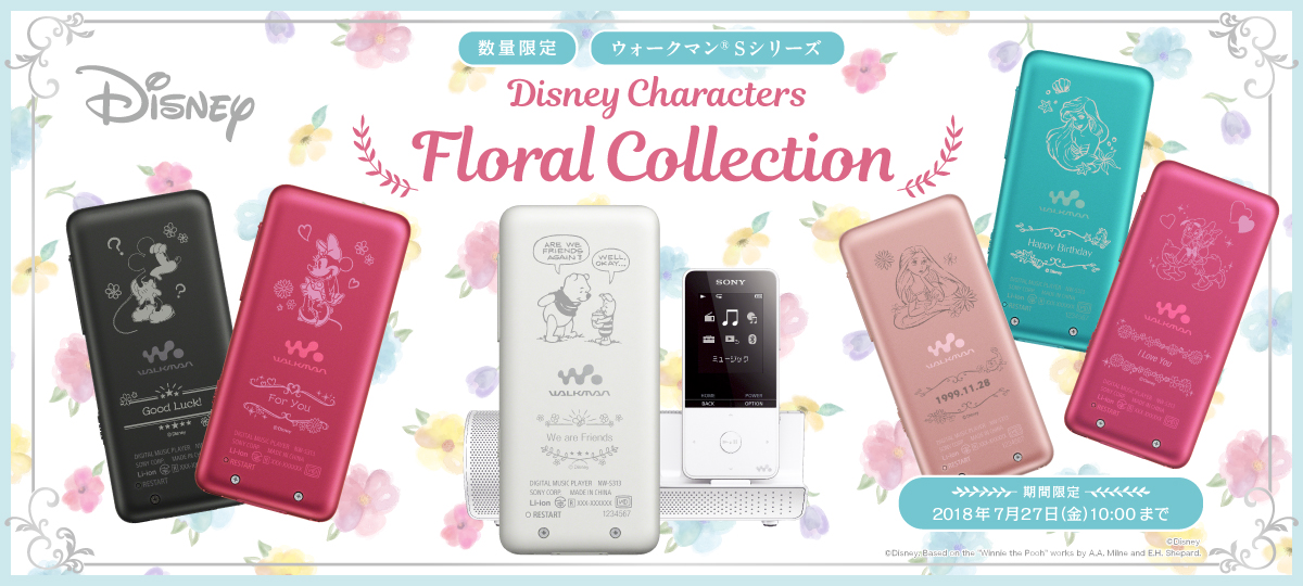 ウォークマン®Sシリーズ Disney Characters Floral Collection