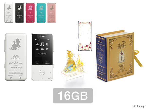 ウォークマン®SシリーズDisney Princess Magical Box Beauty and the Beast(16GB)
