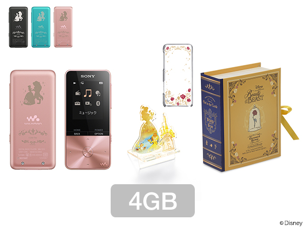 ウォークマン®SシリーズDisney Princess Magical Box Beauty and the Beast(4GB)