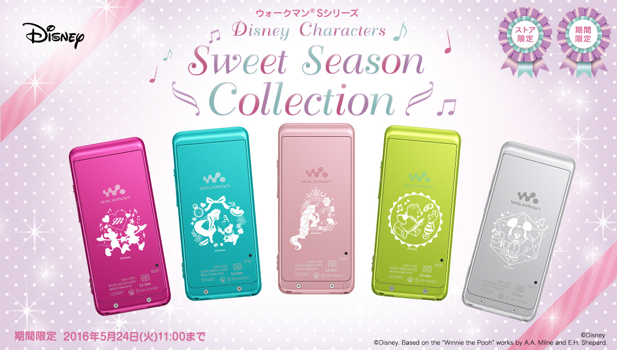 �E�H�[�N�}��®S�V���[�Y Disney Characters Sweet Season Collection
