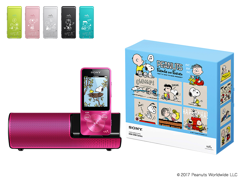 ウォークマン®Sシリーズ PEANUTS Friends are Forever COLLECTION<8GB:スピーカー付き>
