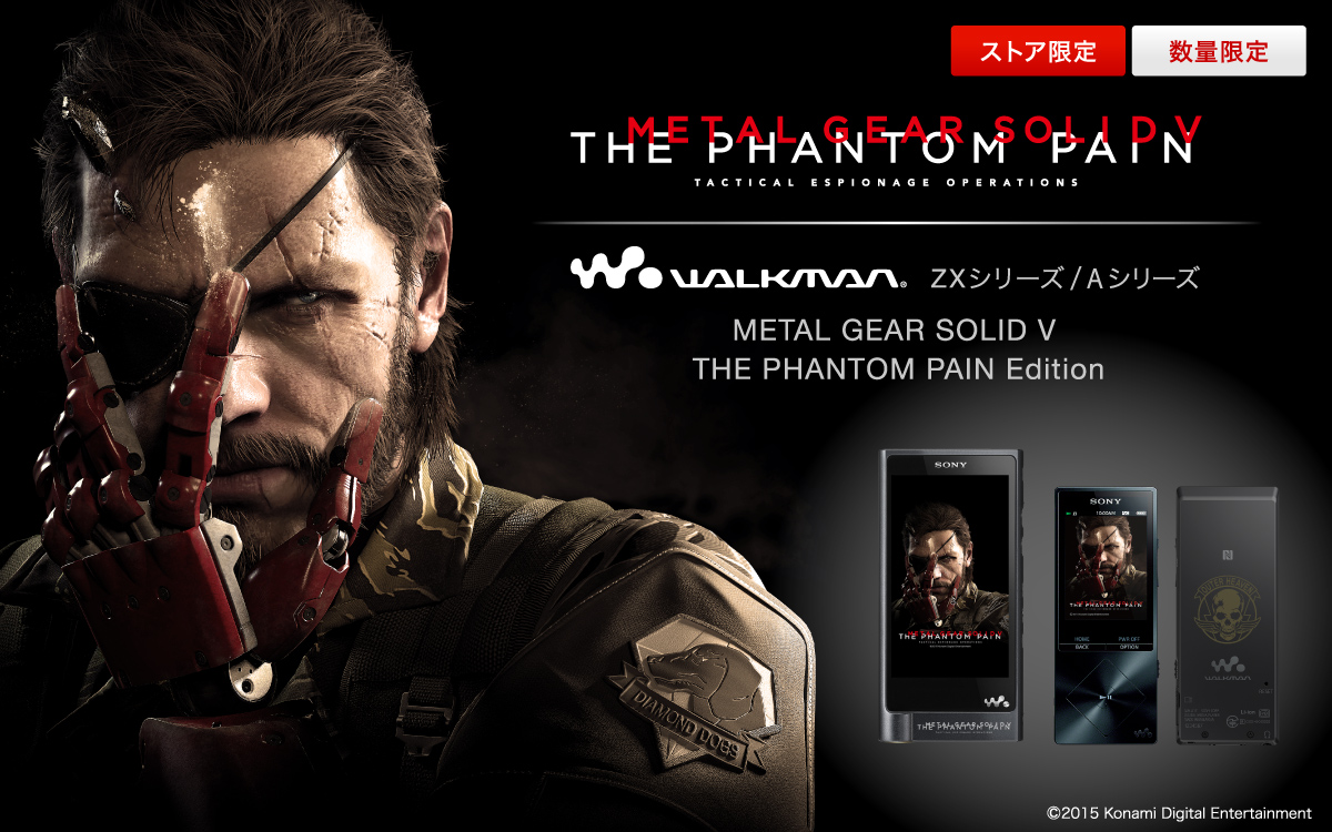 WALKMAN® METAL GEAR SOLID V�F THE PHANTOM PAIN Edition