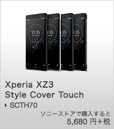 Xperia XZ3 Style Cover Touch SCTH70