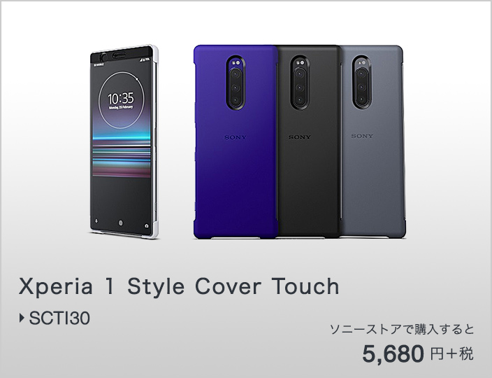 Xperia 1 Style Cover Touch SCTI30